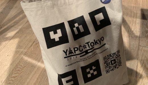 YAPC::Tokyo 2019に参加してきた