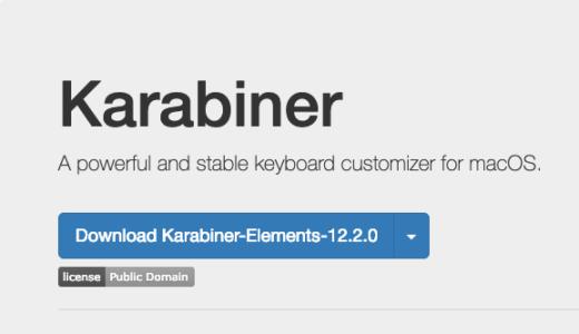 Karabiner-Elementsをアップデートしたら「コマンド+クリック」が動作しなくなったときの対処